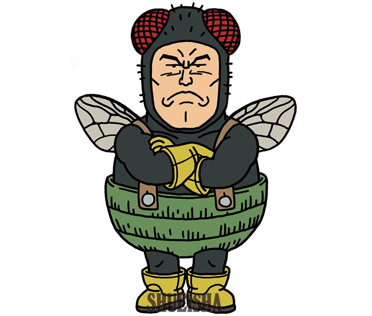 Buzzingman
