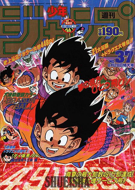 Gohan et Goku vs Vegeta