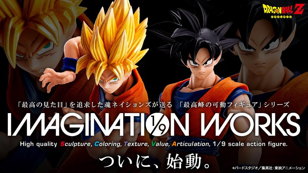 IMAGINATION WORKS Tamashii Goku