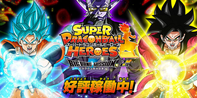 Super Dragon Ball Heroes : Lancement de la Big Bang Mission 2