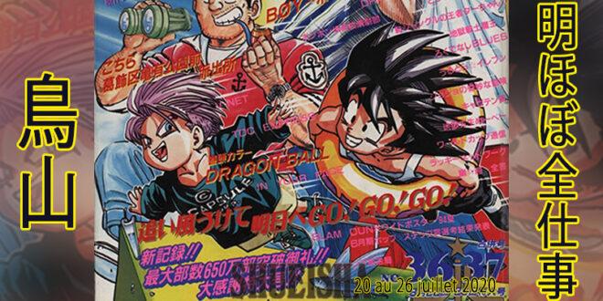 Presque toutes les œuvres d'Akira Toriyama – Semaine du 20 au 26 juillet 2020