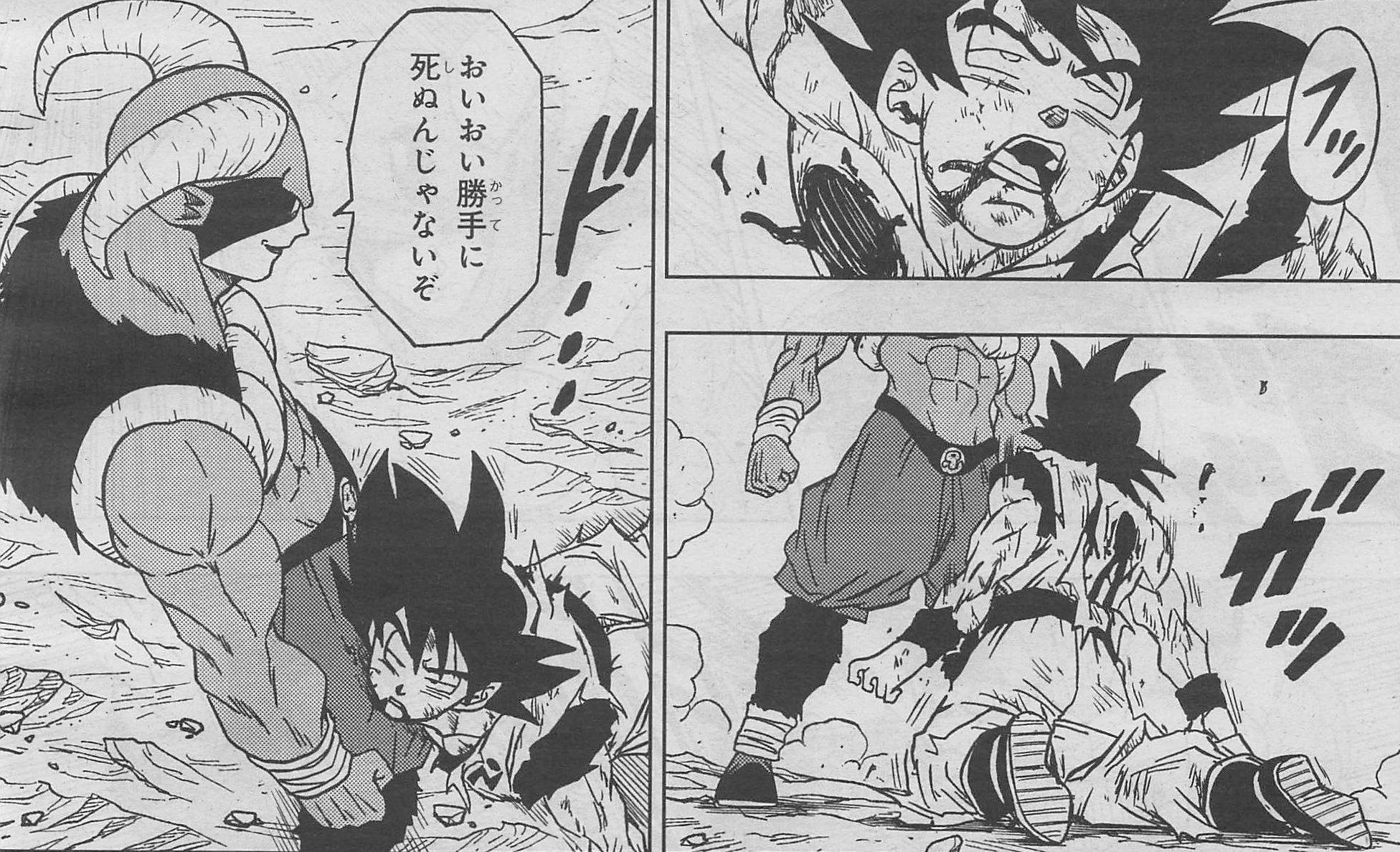 Dragon Ball Super Chapitre 62 : Premières images