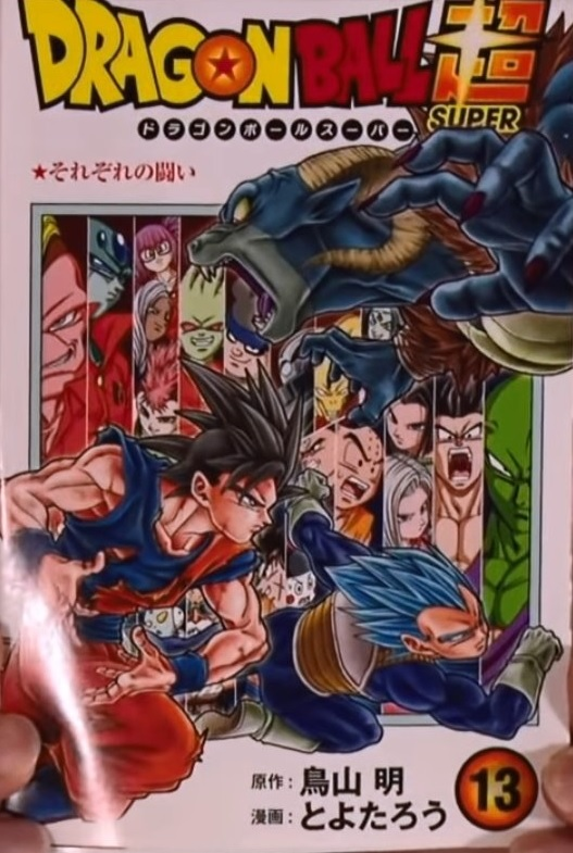 Couverture du tome 13 de Dragon Ball Super