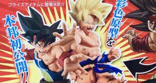 figurines Goku Bardock Kamehameha
