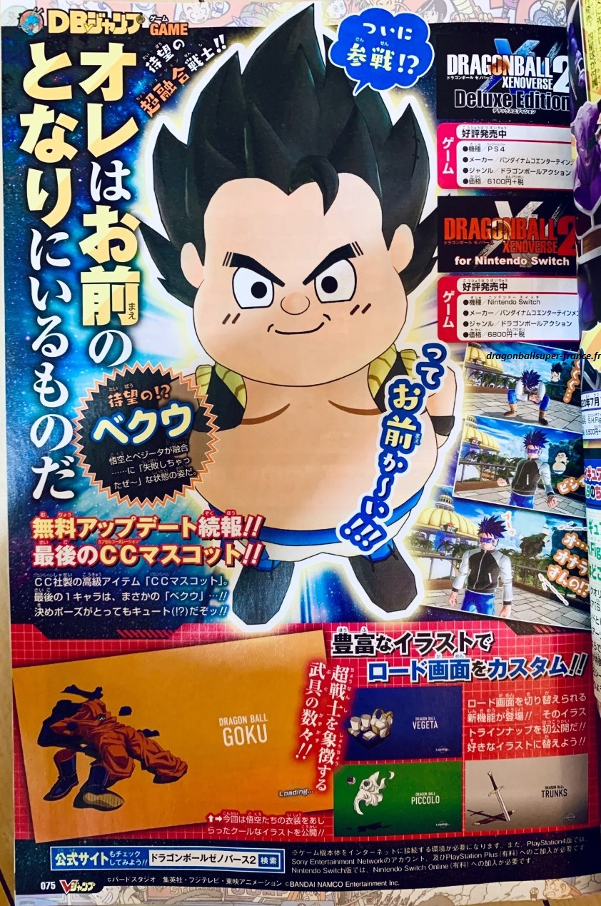 Dragon Ball Xenoverse 2 : Veku annoncé en Mascotte CC