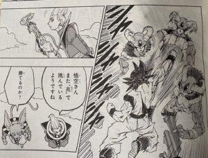 Dragon Ball Super Chapitre 63 images