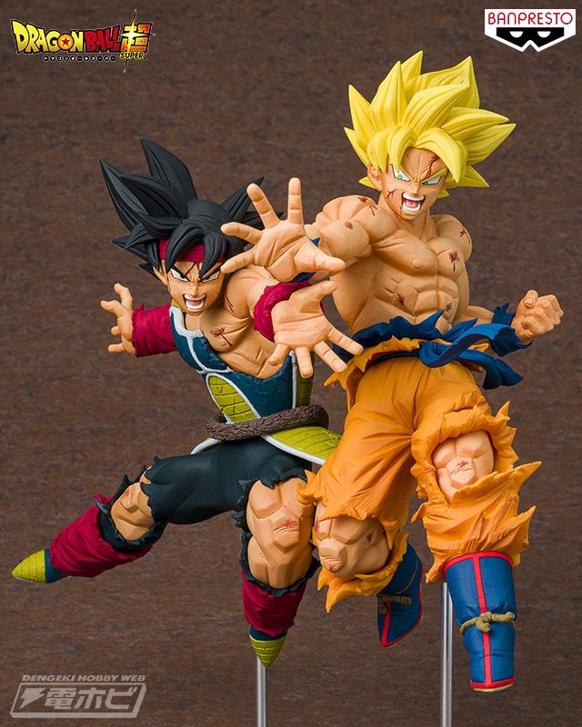 Goku Bardock Kamehameha