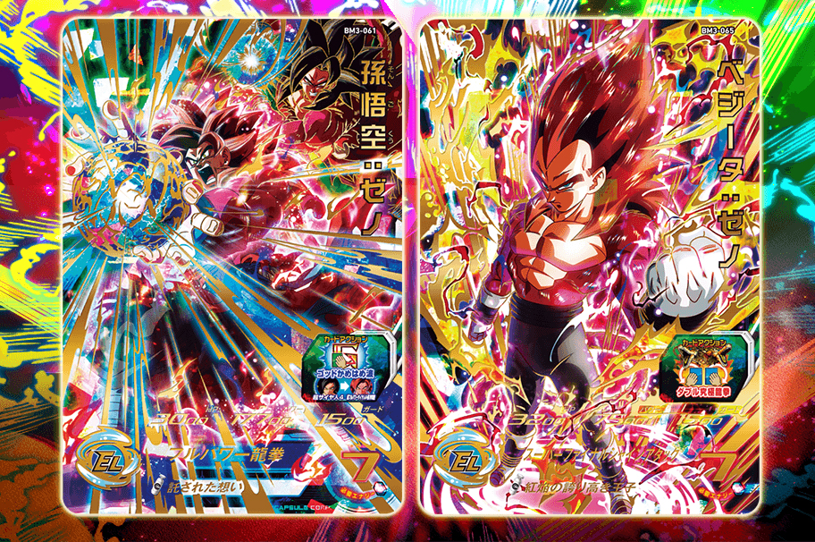 Goku et Vegeta Super Full Power Saiyan 4 Limit Breaker