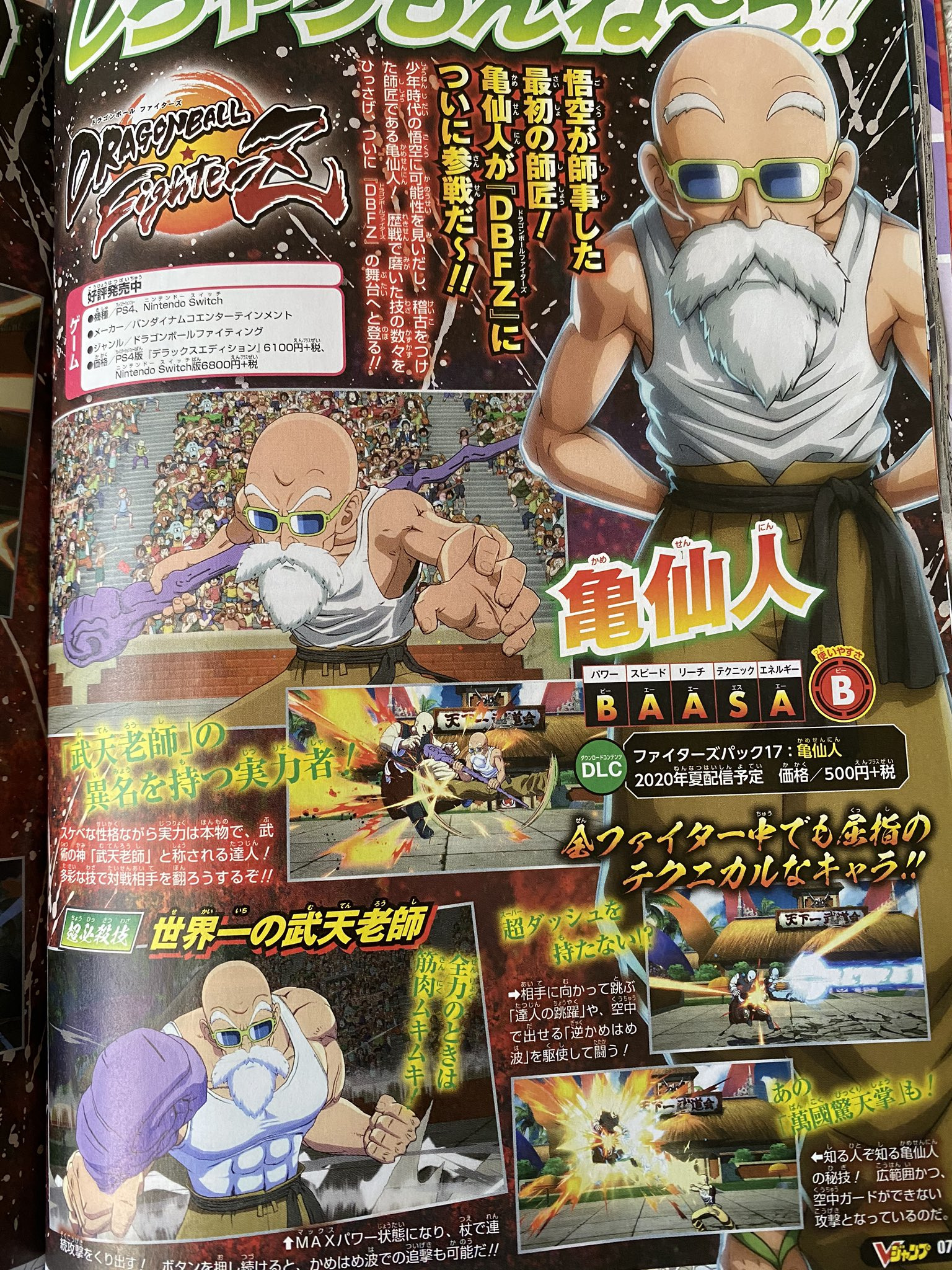 Dragon Ball FighterZ : Master Roshi