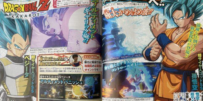 Dragon Ball Z Kakarot : Goku et Vegeta Super Saiyan Blue pour le DLC 2