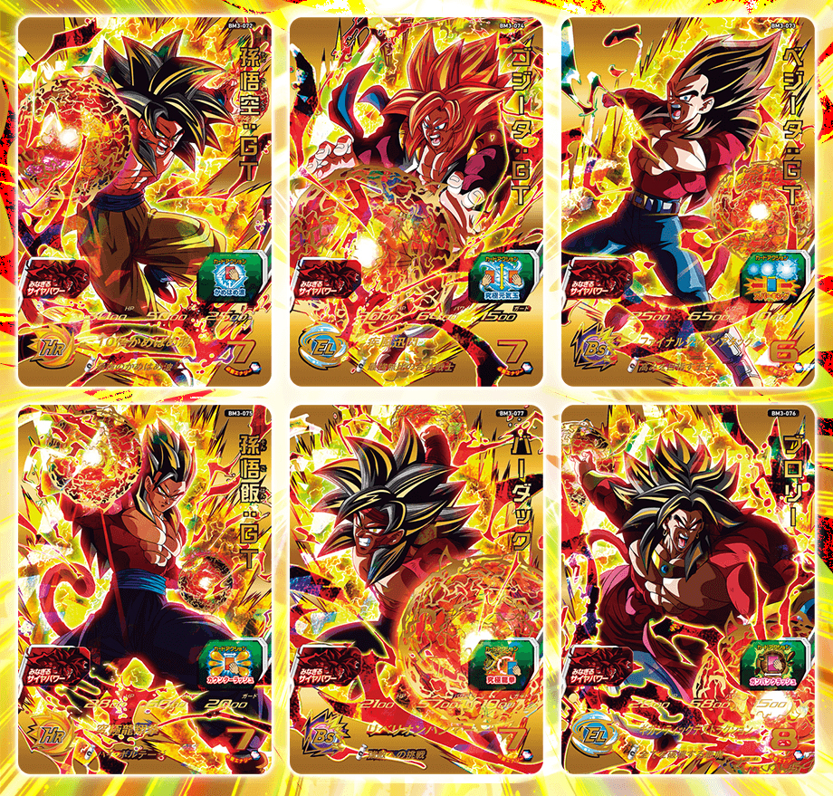 Cartes Super Dragon Ball Heroes Big Bang Mission 3