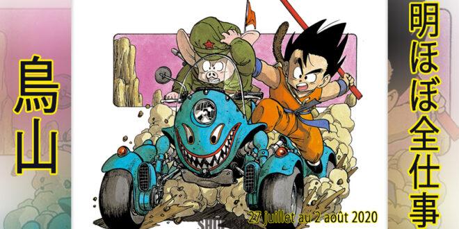 Presque toutes les œuvres d'Akira Toriyama – Semaine du 27 juillet au 2 août 2020