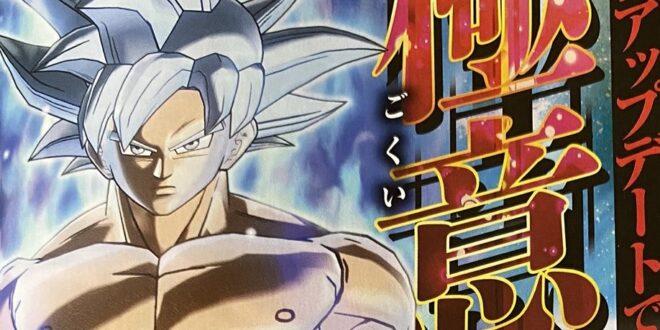 Dragon Ball Xenoverse 2 : Encore du nouveau contenu pour la prochaine mise à jour