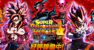 Super Dragon Ball Heroes Big Bang Mission 3