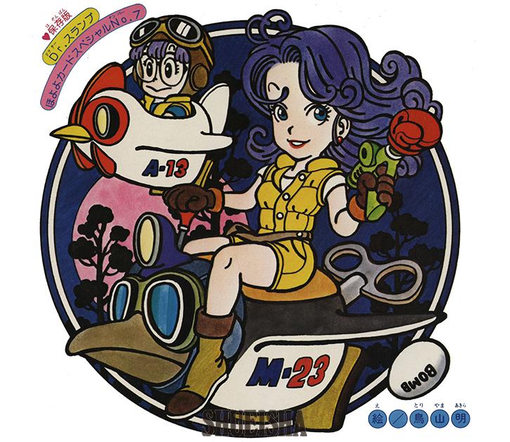 Midori Hoyoyo Cards