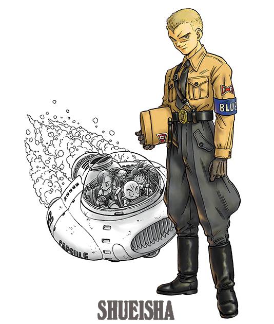 Général Blue DB