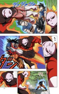 Dragon Ball Super tome 9 en couleur