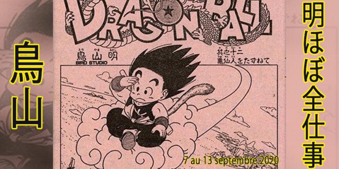Presque toutes les œuvres d'Akira Toriyama – Semaine du 7 au 13 septembre 2020