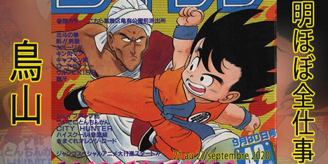 Presque toutes les œuvres d'Akira Toriyama – Semaine du 21 au 27 septembre 2020