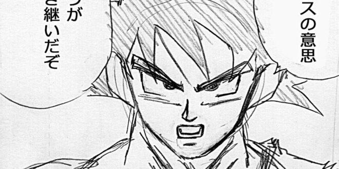 Dragon Ball Super Chapitre 64 aperçu