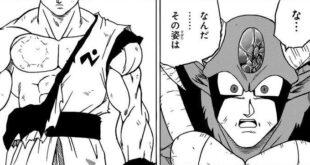 Dragon Ball Super Chapitre 64 : Premières images