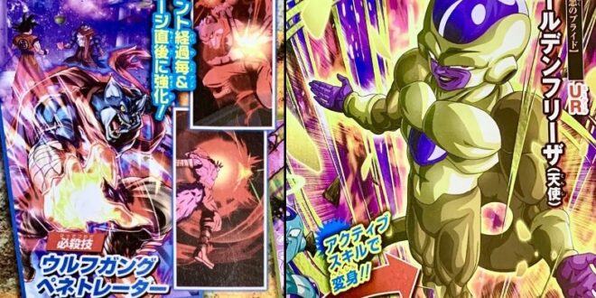 DBZ Dokkan Battle et DB Legends : Les news du V-Jump de novembre 2020