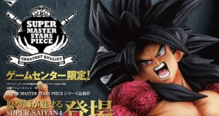 Ichiban KUJI Dragon Ball Super Master Stars Piece THE SON GOKU SUPER SAIYAN 4