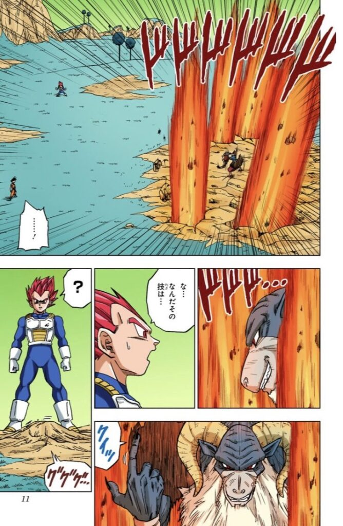 Dragon Ball Super tome 10 en couleur