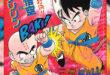 Presque toutes les œuvres d'Akira Toriyama – Semaine du 5 au 11 octobre 2020