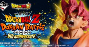 Ichiban Kuji DRAGON BALL Z DOKKAN BATTLE 6th Anniversary