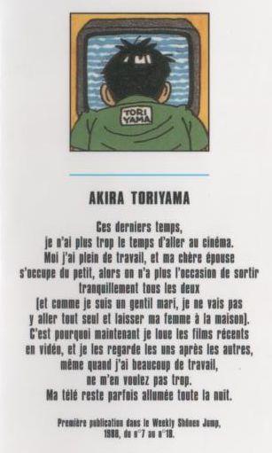 Toriyama