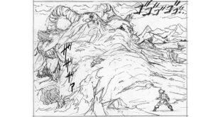 Dragon Ball Super Chapitre 66 : Premier aperçu publié sur le site officiel de Dragon Ball