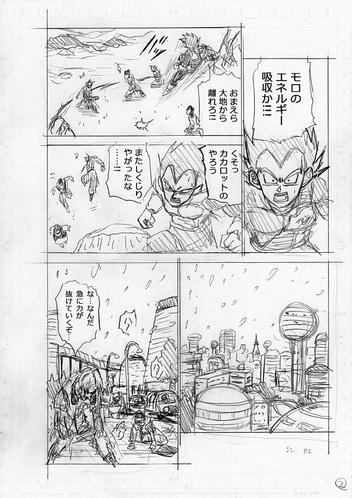 Dragon Ball Super Chapitre 66 aperçu
