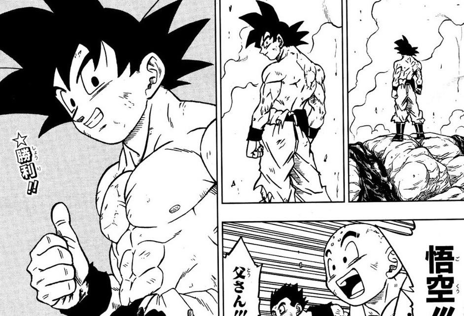 Résumé du Chapitre 66 de Dragon Ball Super