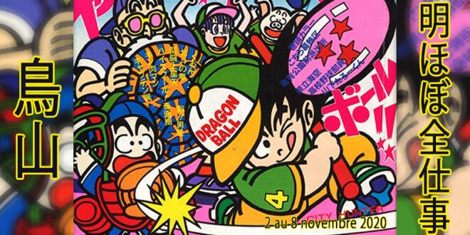 Presque toutes les œuvres d'Akira Toriyama – Semaine du 2 au 8 novembre 2020