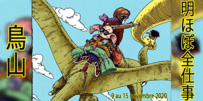 Presque toutes les œuvres d'Akira Toriyama – Semaine du 9 au 15 novembre 2020