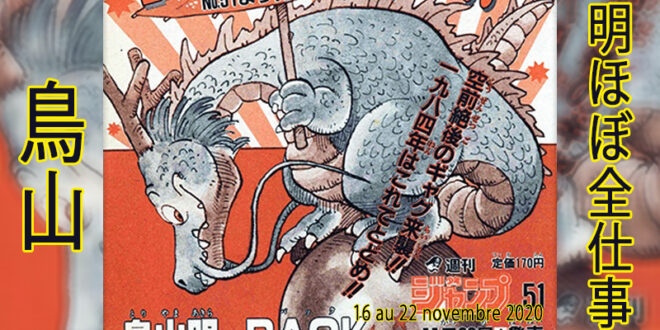 Presque toutes les œuvres d'Akira Toriyama – Semaine du 16 au 22 novembre 2020