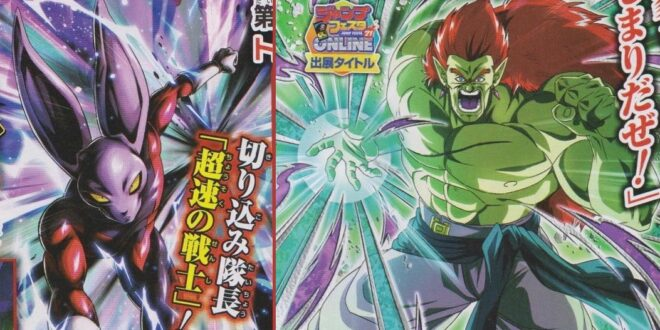 Dokkan Legends V-Jump janvier 2021