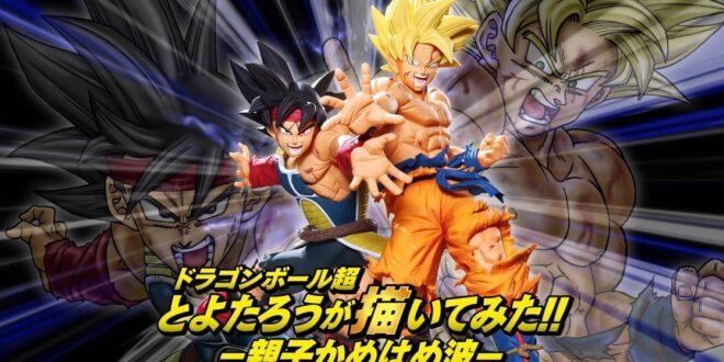figurines Goku Bardock