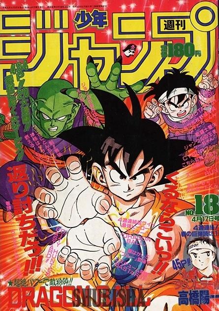 Piccolo Goku Gohan vs Saiyan