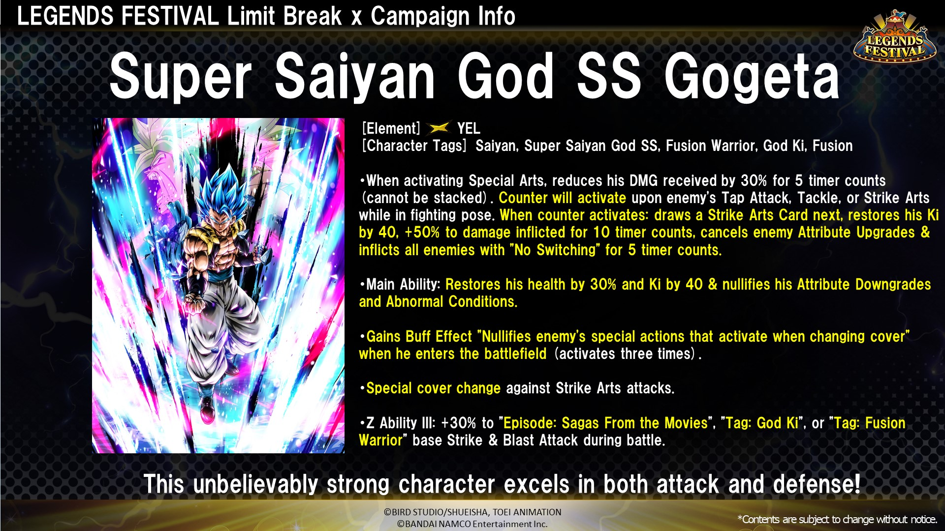 Dragon Ball Legends : Gogeta Super Saiyan Blue