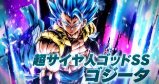 Dragon Ball Legends Gogeta Blue