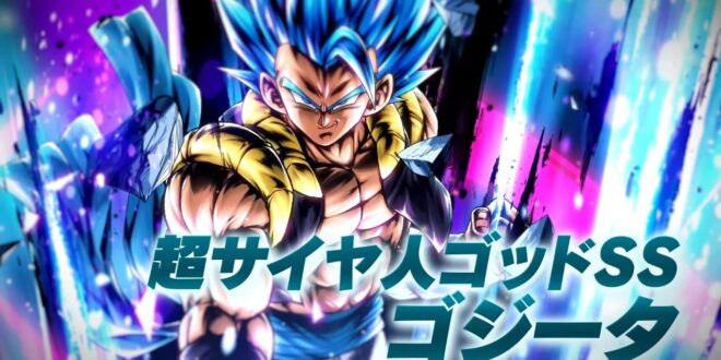 Dragon Ball Legends Gogeta Blue