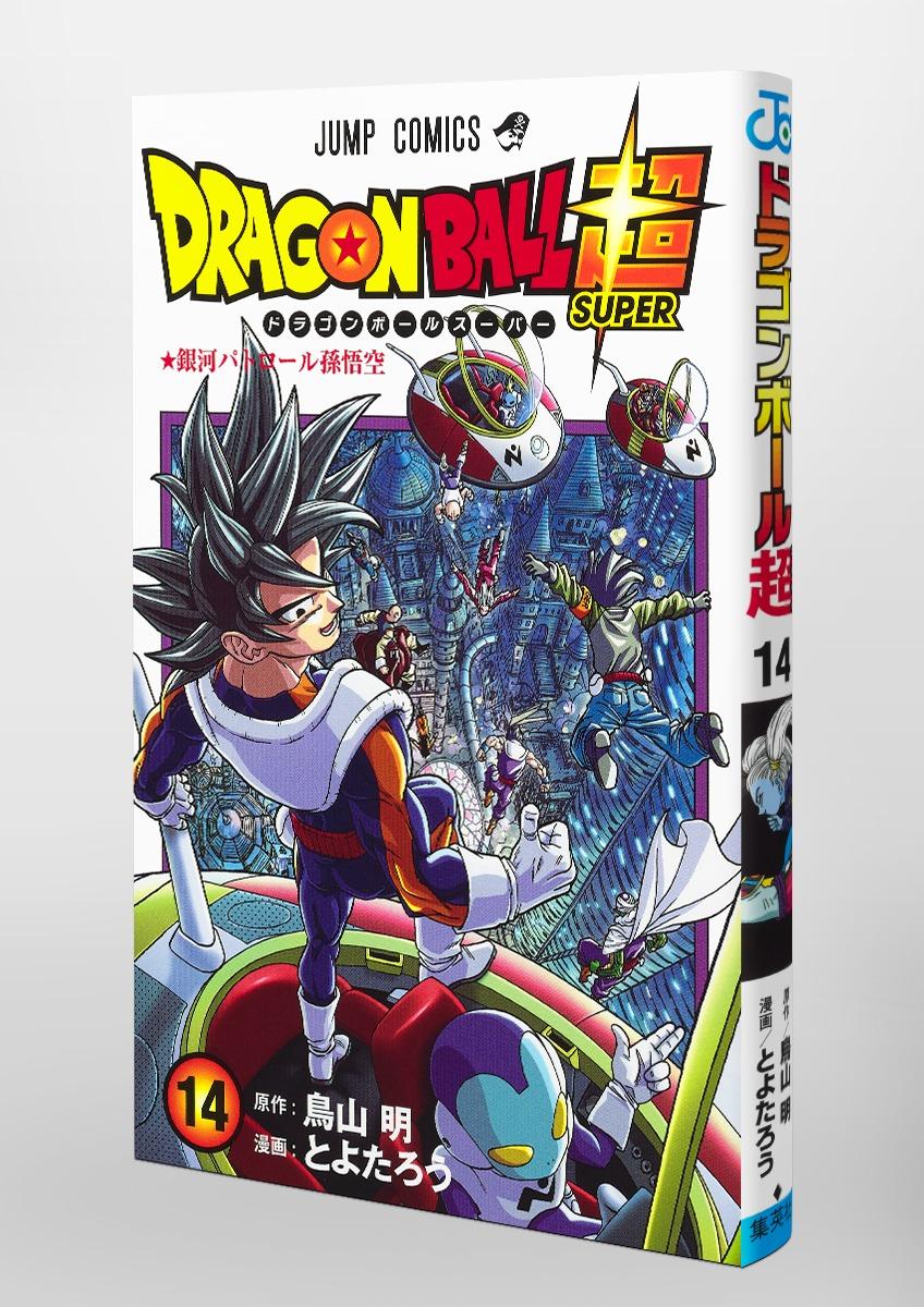 Dragon Ball Super Tome 14