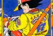 Presque toutes les œuvres d'Akira Toriyama – Semaine du 21 au 27 décembre 2020