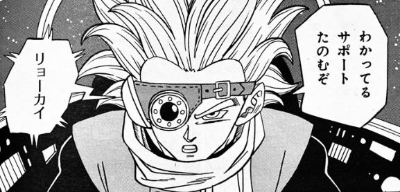 Résumé du Chapitre 67 de Dragon Ball Super