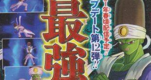 Dragon Ball Xenoverse 2 Paikuhan