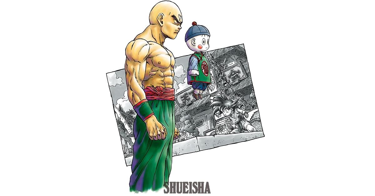 Presque toutes les œuvres d'Akira Toriyama – Semaine du 18 au 24 janvier 2021 - Tenshinhan