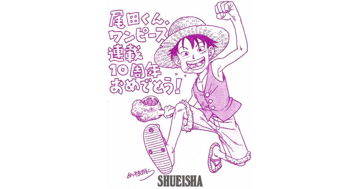 One Piece Luffy by Toriyama