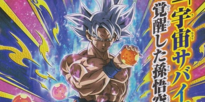 Dokkan Battle V-Jump mars 2021